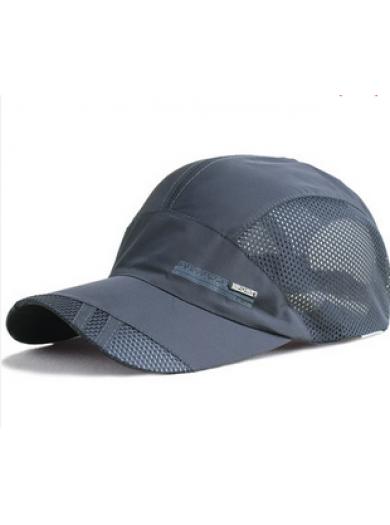 <b>成都夏季遮阳帽最好的厂家!</b>