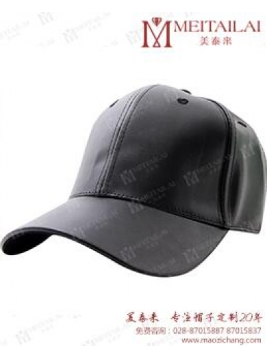 <b>成都帽子厂家--装备知识:关于户外帽子选择的一点建议</b>