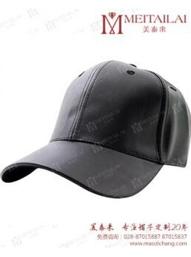 <b>帽子厂家告诉你生活中我们应该怎么戴帽子?</b>